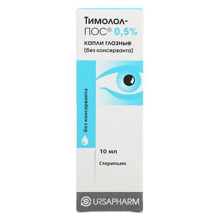 Тимолол – инструкция по применению и противопоказания к использованию глазных капель