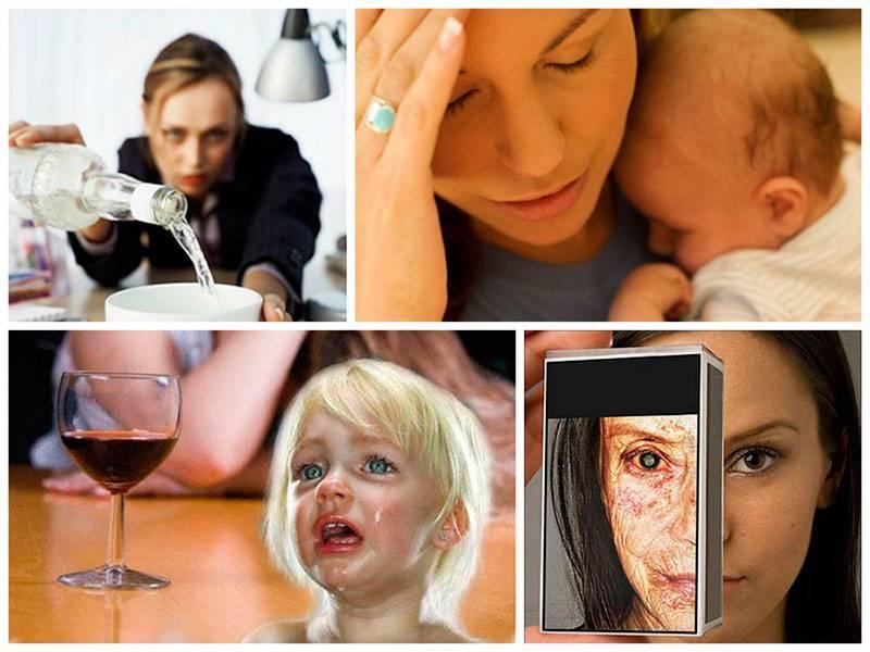 какие последствия имеет алкоголизм в семье