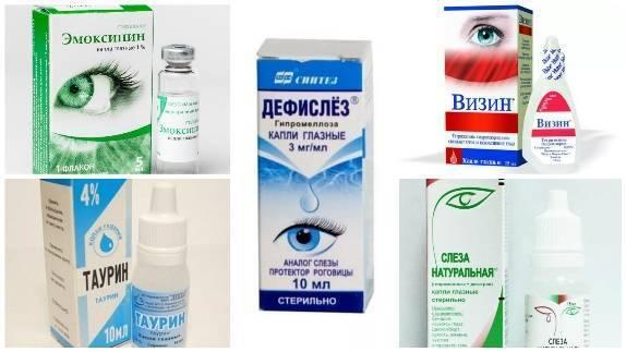 капли для укрепления сосудов глаз