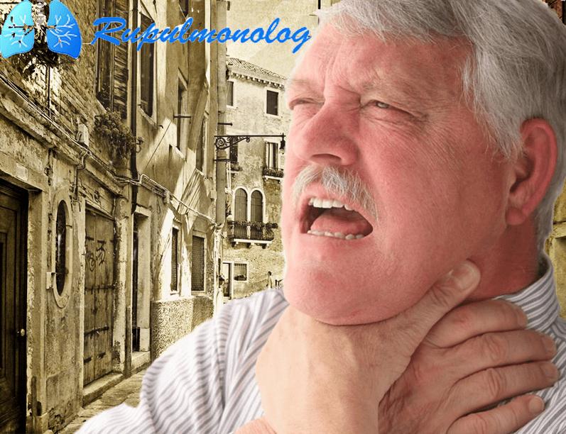 удушливый кашель у взрослых