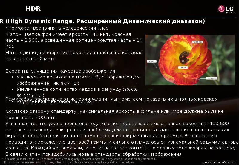 Сколько кадров в секунду видит человеческий глаз