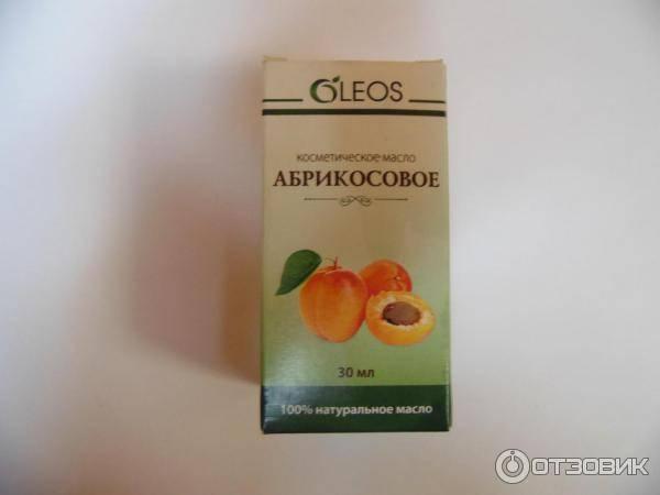 Эффективное лечение носа и горла абрикосовым маслом