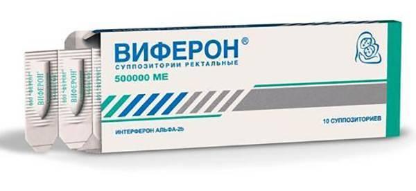 Свечи от хламидиоза у женщин: названия используемых препаратов, схемы лечения и длительность терапии