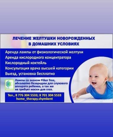 Особенности лечения желтухи новорожденных фототерапией