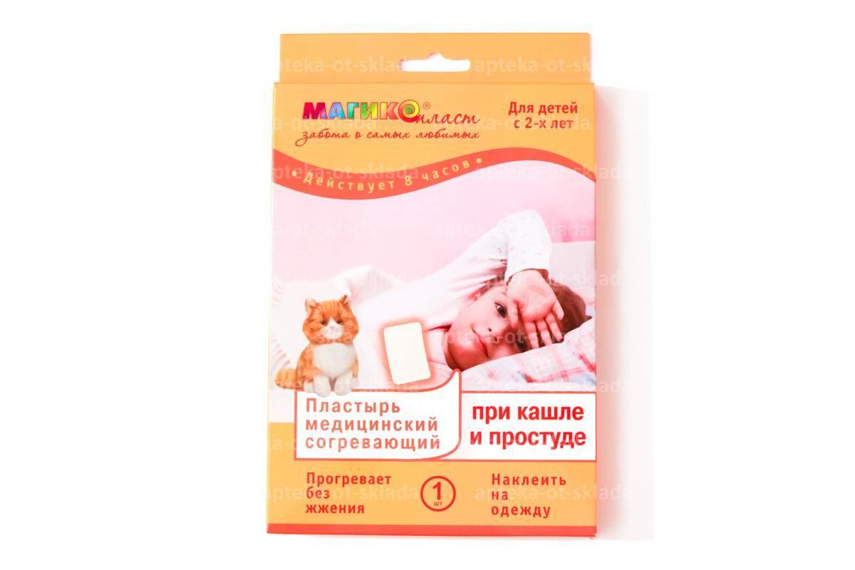 Klyukva-ot-kashlya - запись пользователя мамасына (sindirella) в сообществе детские болезни от года до трех в категории кашель - babyblog.ru