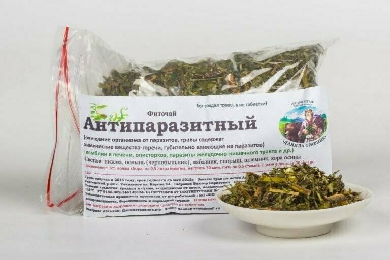 Разнообразие травяных сборов от паразитов