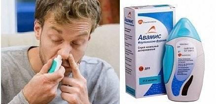 Полипы в носу: причины возникновения, симптомы, лечение, осложнения