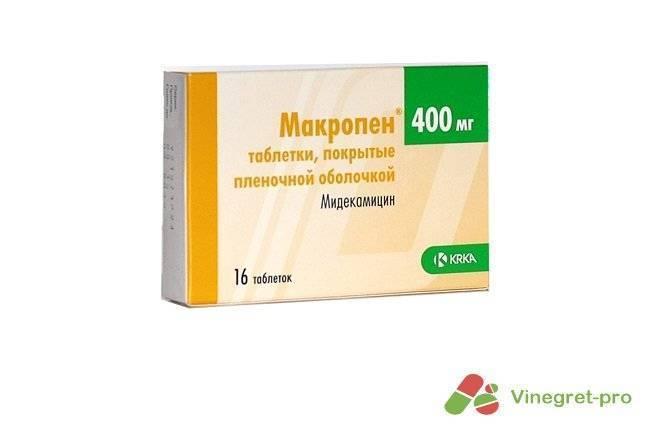 Самое эффективное лекарство от гайморита