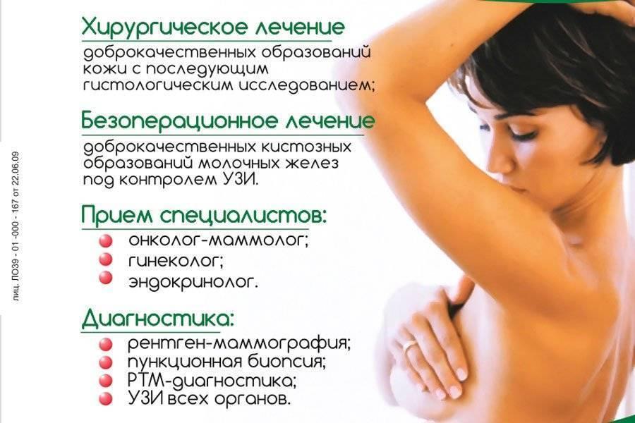 щитовидка врач