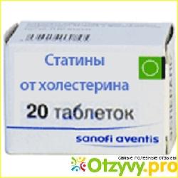 Статины для снижения холестерина - какие препараты лучше. отзывы и цены на статины для снижения холестерина