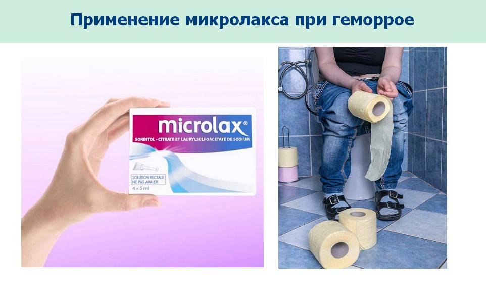 Как делать микроклизмы при геморрое? микроклизмы с ромашкой для лечения геморроя