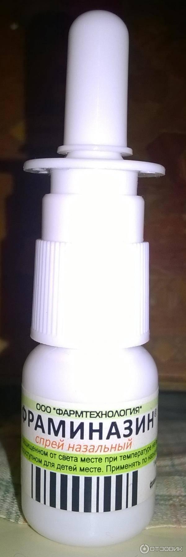 Эффективные спреи от гайморита - подбираем хорошие препараты