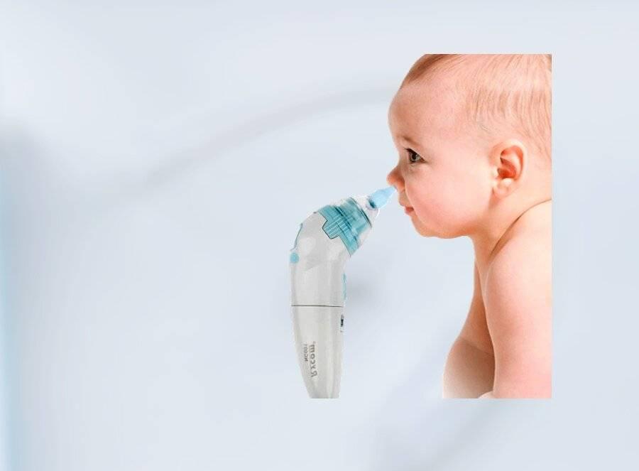 как промыть нос ребенку до года