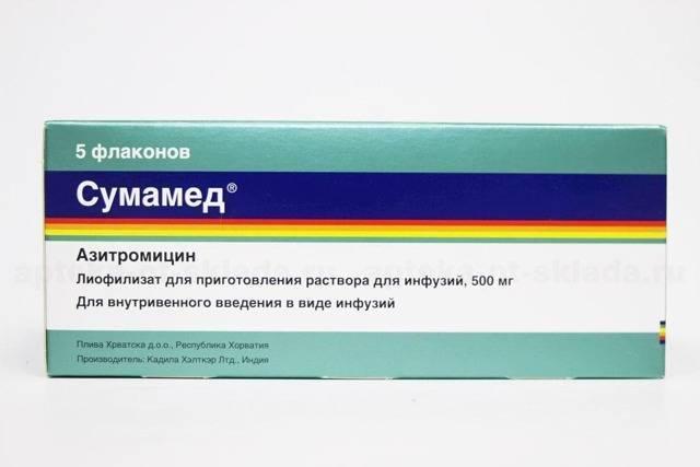 Антибиотики при отите у детей: какие принимать