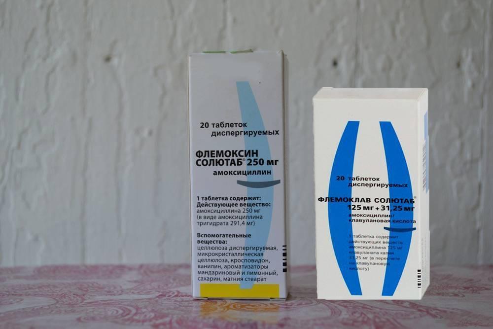 антибиотики для детей при отите