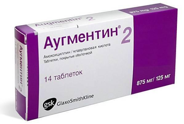 Лекарство от кашля для взрослых при трахеите