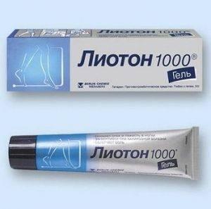 венотоники препараты при геморрое
