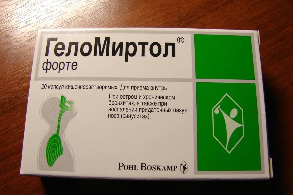 какие таблетки пить при гайморите