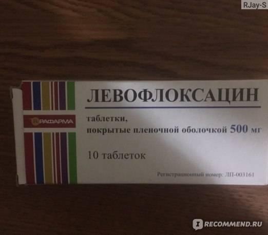 таблетки для полоскания горла при ангине