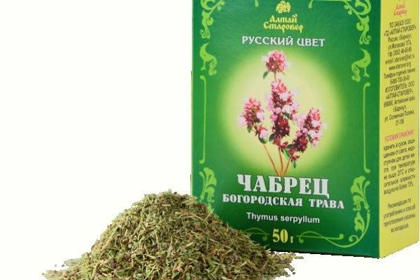 отхаркивающие травы при сухом кашле