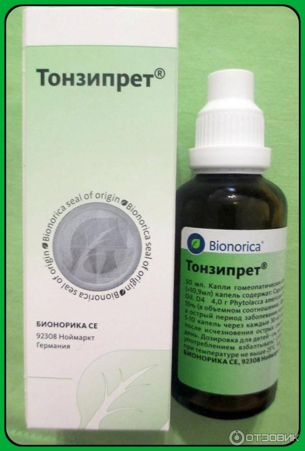 Гомеопатия при болях в горле