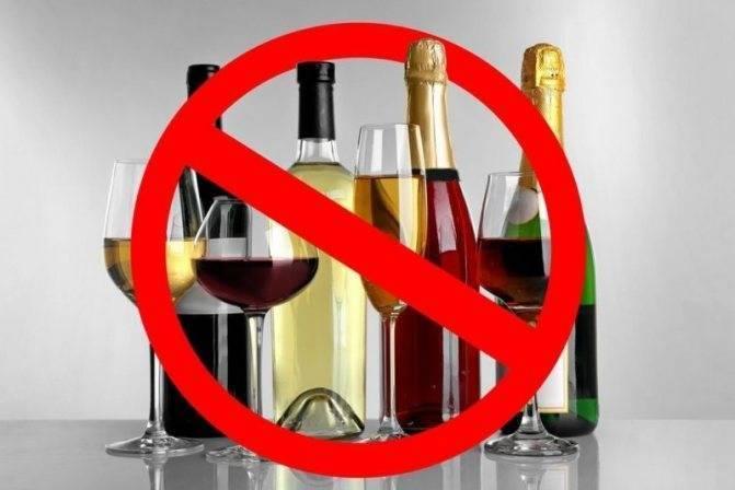 алкоголь геморрой