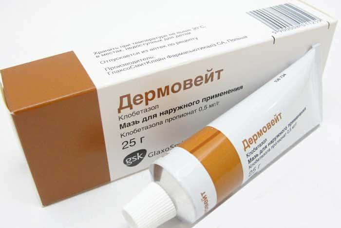 солнечный дерматит кремы