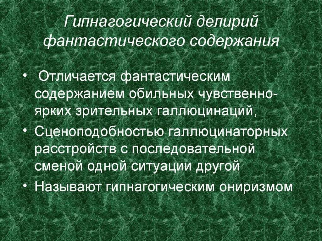 Здоровое сумасшествие: как почувствовать невозможное — российская газета