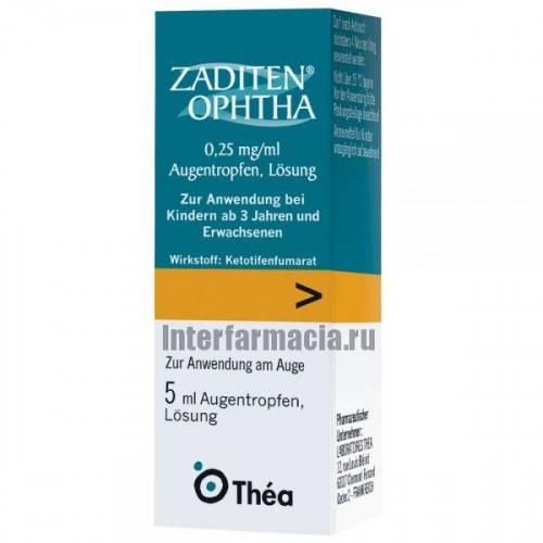 кетотифен глазные капли инструкция