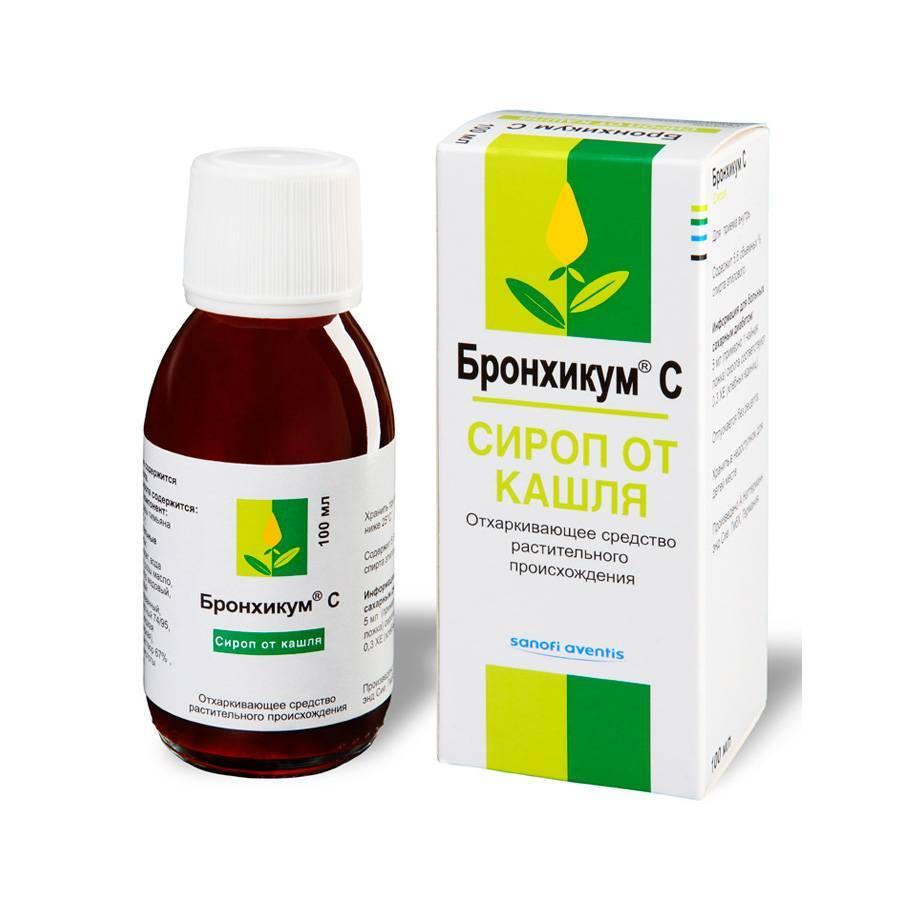 Лучшие отхаркивающие препараты при сухом кашле