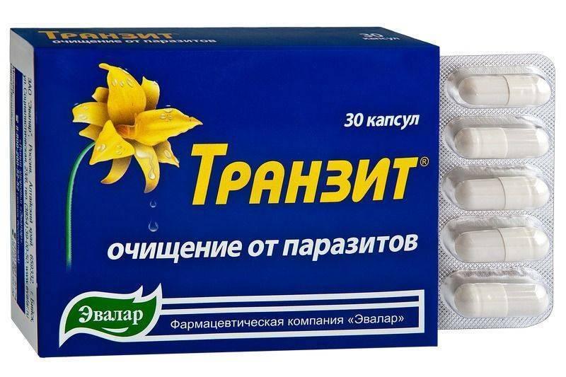 таблетки от паразитов в организме человека