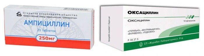антибиотик при фарингите