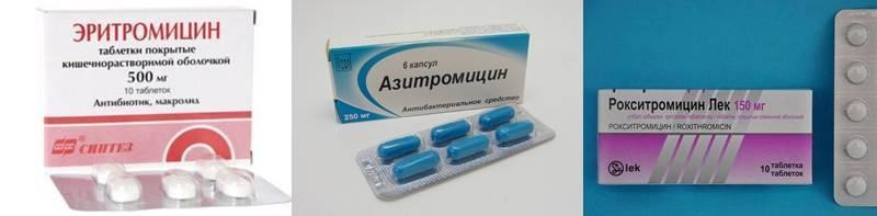 антибиотик от кашля взрослым