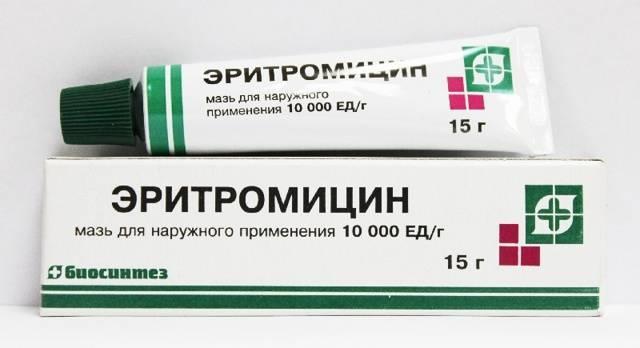 Капли от конъюнктивита для детей от года, 2-5 лет, с антибиотиком. список лучших: левомицетин, тобрекс