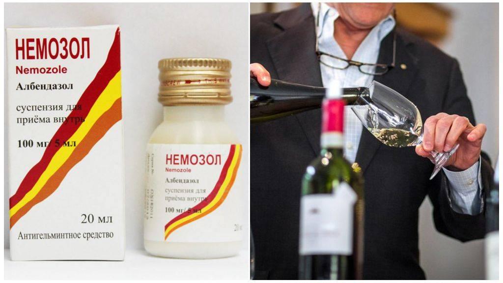 Помогает ли алкоголь от глистов: разбираем варианты лечения на основе спирта