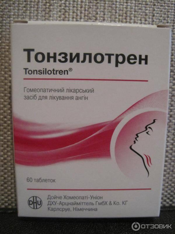 Тонзилотрен: инструкция по применению и отзывы