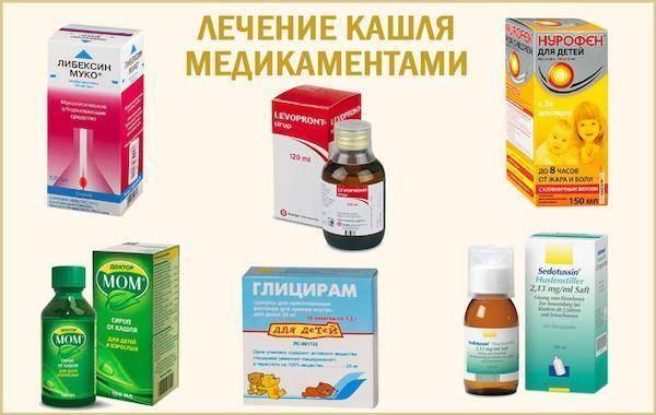 изнуряющий сухой кашель у ребенка чем лечить
