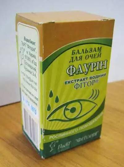 Глазные капли таурин – вред и польза популярного препарата