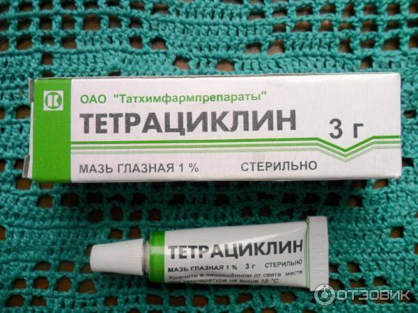 Антибиотики при ячмене: обзор лучших капель, мазей и таблеток