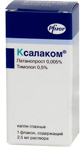 Ксалаком - капли от глаукомы