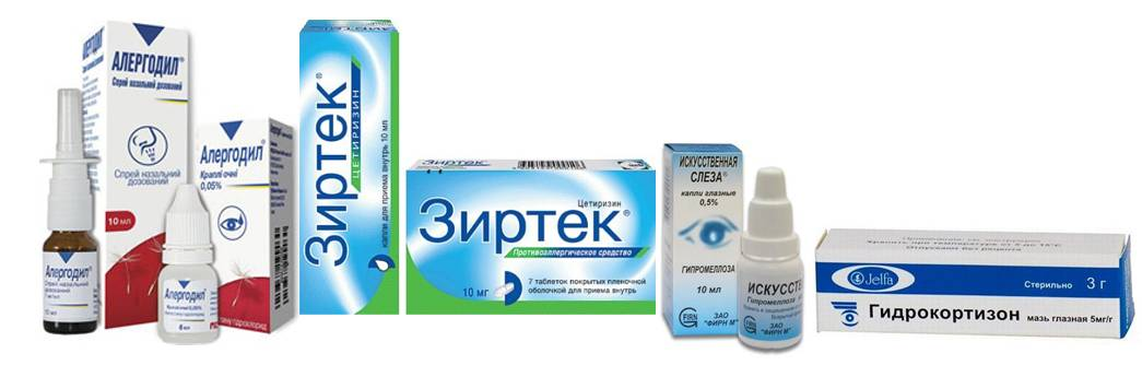 аллергический конъюнктивит лечение капли