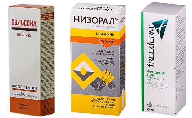 препараты от себорейного дерматита на голове