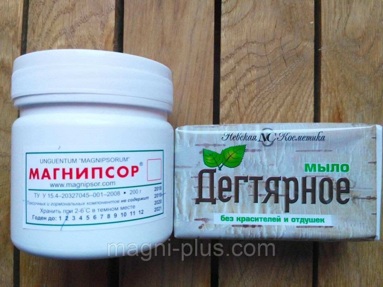 применение дегтярного мыла при псориазе