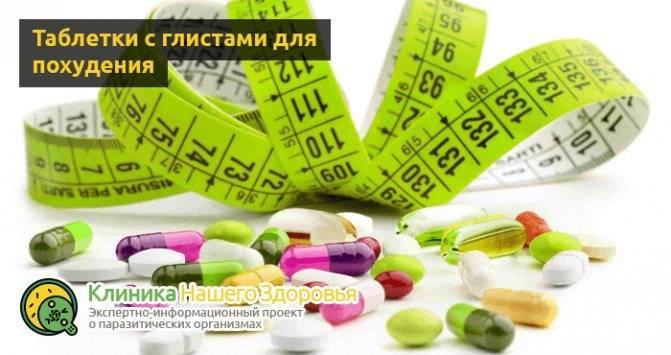 препараты от глистов при беременности