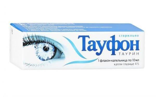 Лучшие витамины для глаз при близорукости, таблетки, препараты, способы улучшения зрения, методы, лекарства помогут восстановлению