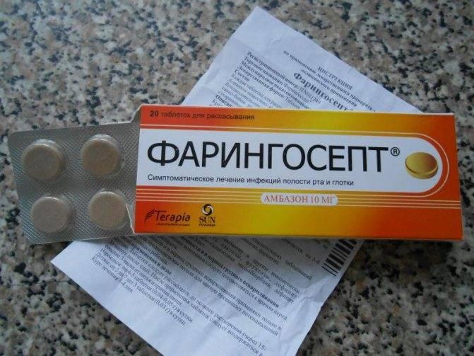 Лечение ларингита у взрослых препаратами, таблетками и антибиотиками
