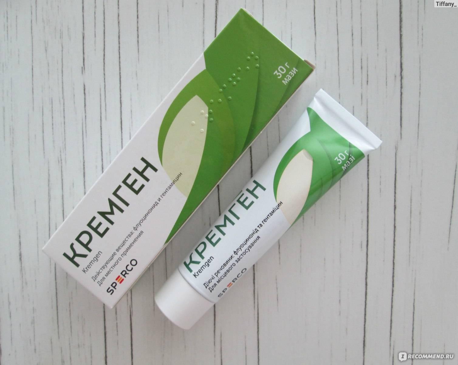 мазь для лечения дерматита на лице