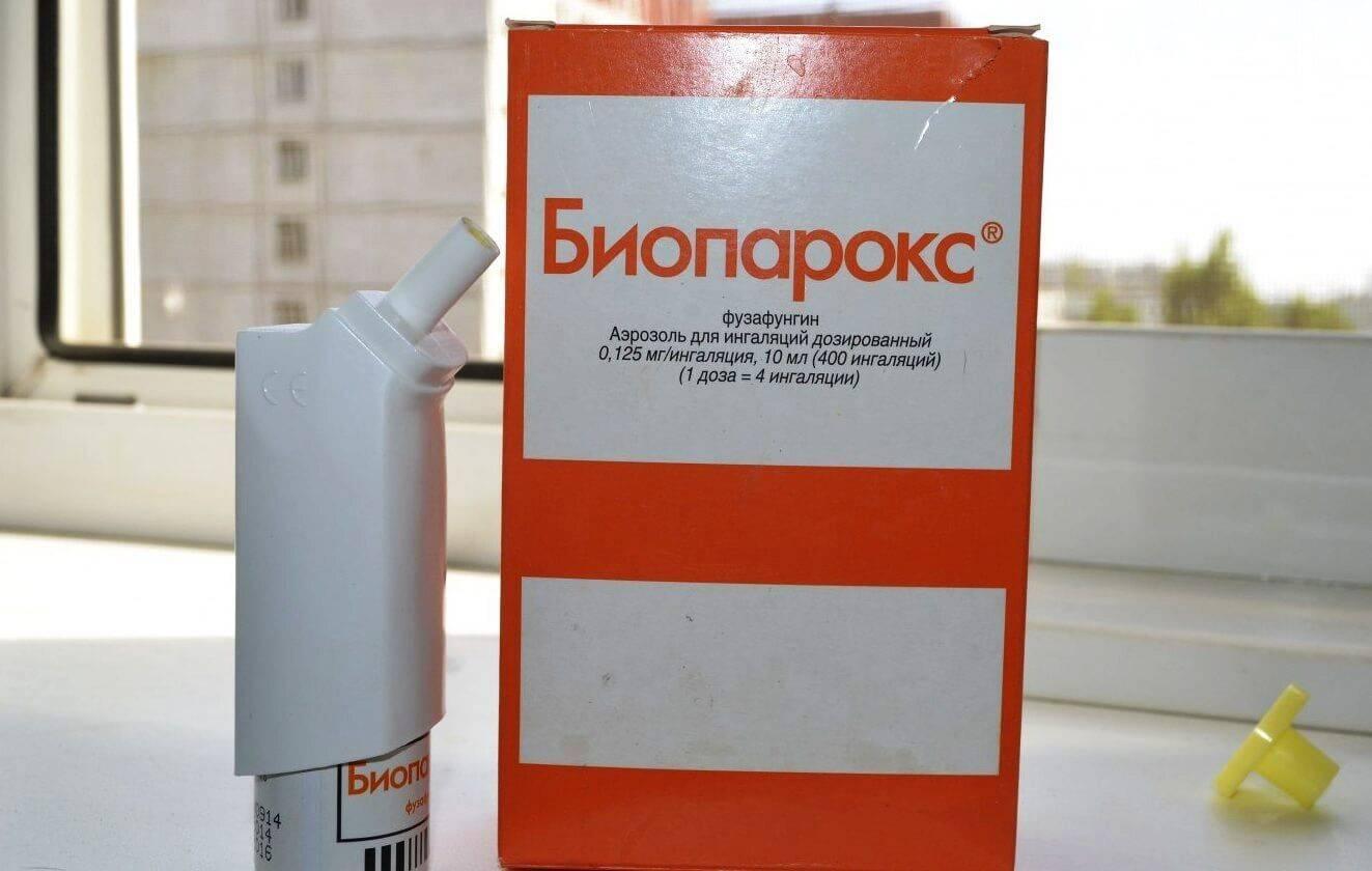 спрей от горла с антибиотиком