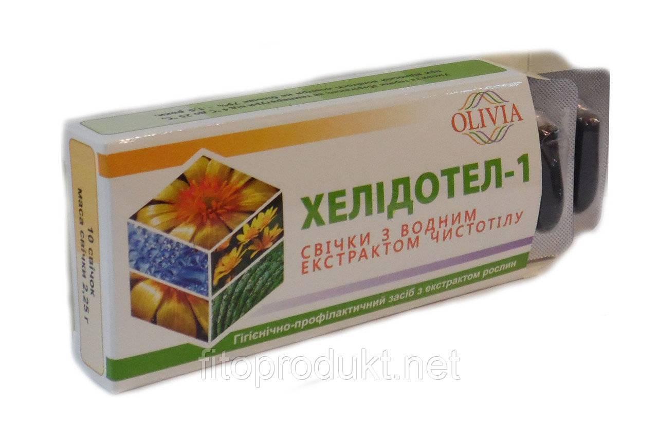 Лечение геморроя чистотелом в домашних условиях: 5 рецептов народной медицины - lechilka.com