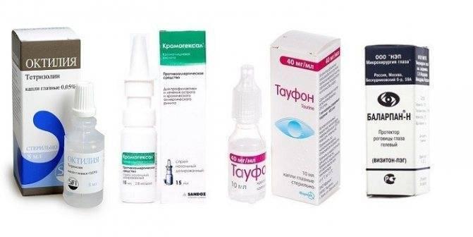 Глазные капли рибофлавин – инструкция по применению для глаз